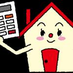 仲介手数料無料だと住宅購入時の諸費用はどのくらい安くなる?