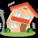 地震保険料控除で税金はどの位減るのか?