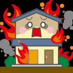戸建て・マンションで火災保険に入る際の費用の相場は?