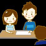 住宅ローンを契約する際に必要な書類って何?