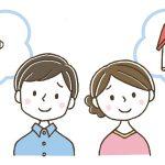 子育てしていく上で家の広さはどのくらい必要?出産を機に家の購入をお考えの方へ