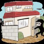 戸建ての防犯対策について解説します!戸建て購入後も幸せに暮らすために!