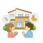 頭金なしでも家って購入できるの?