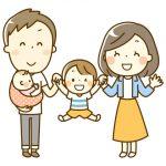 子供のいる世帯のお家探しのポイントは?戸建てとマンションで比較してみました!